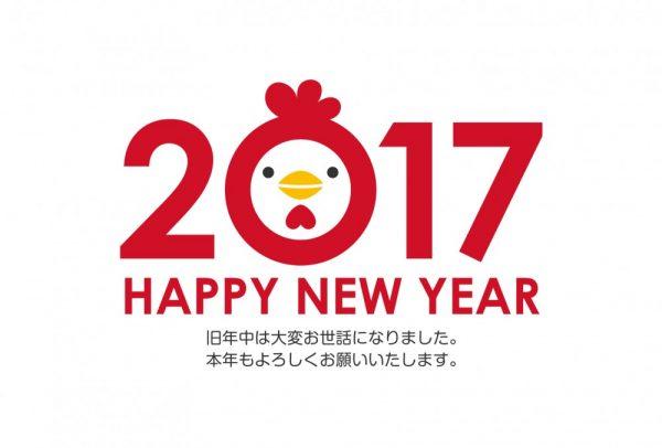 2017-028